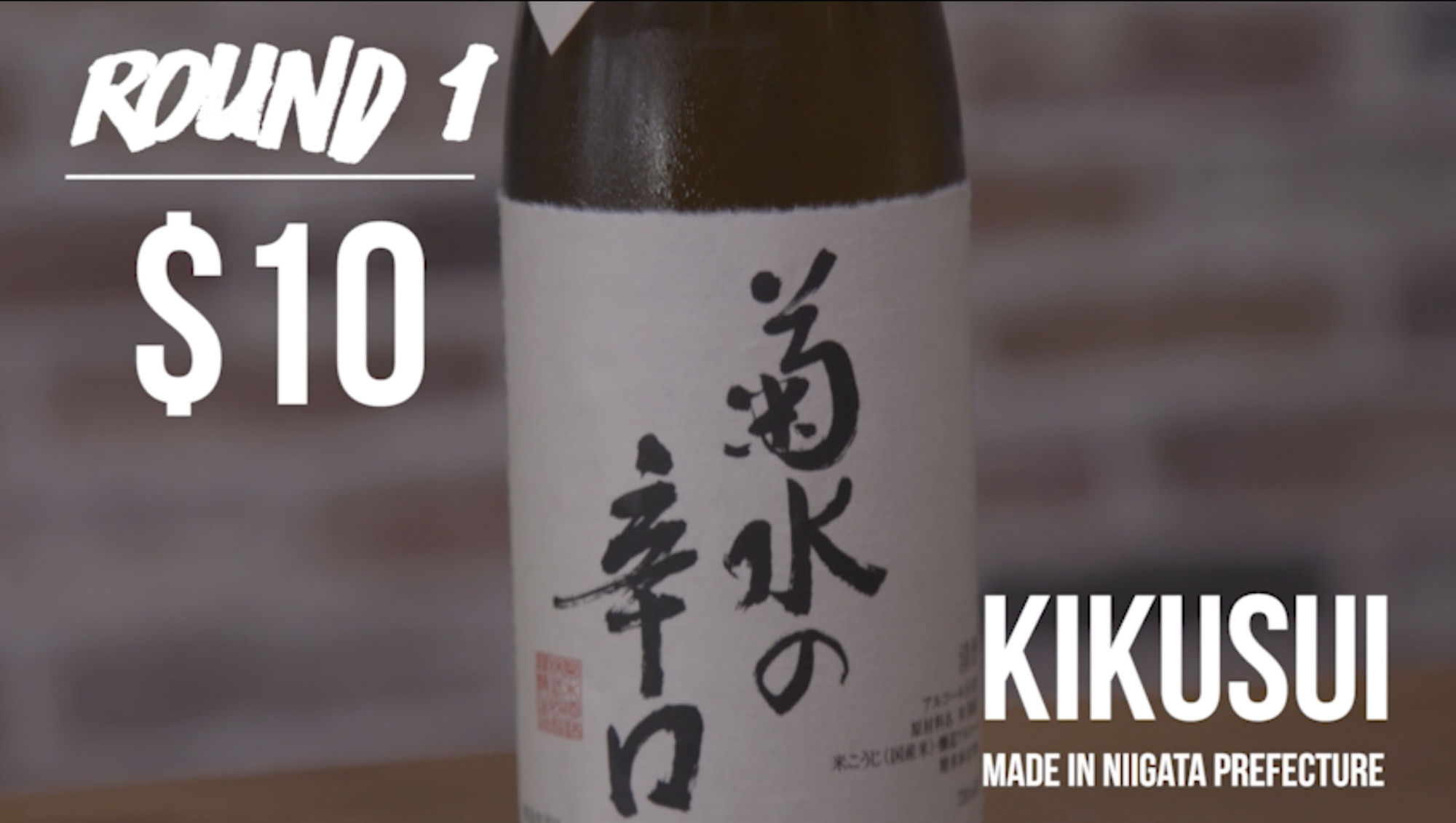 Screen-Shot-2017-07-15-at-5.00.20-PM-2000x1131 $120 vs $1 Sake What's the Difference?