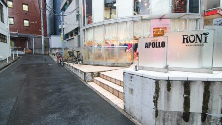 Apollo-1-450x253 Breaker Japan - Live from Tokyo | Home