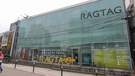 RAGTAG-2-450x253 Breaker Japan - Live from Tokyo | Home
