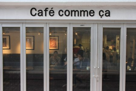 cafe-comme-ca_03-450x300 Breaker Japan - Live from Tokyo | Home