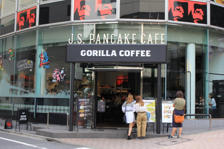 gollila-cafe_02-wpcf_450x300 Breaker Japan - Live from Tokyo   Home