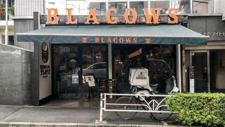 Blacows-5-450x253 Breaker Japan - Live from Tokyo | Home