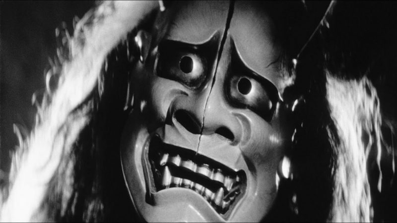 The mask from Onibaba
