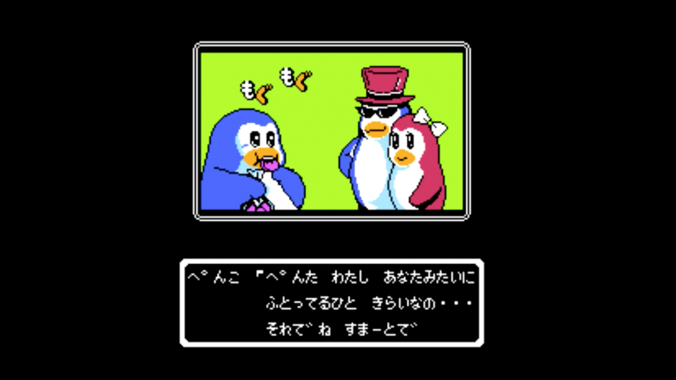Screen-Shot-2017-10-13-at-10.36.00-AM-950x534 Help a Fat Penguin Lose Weight and Find Love