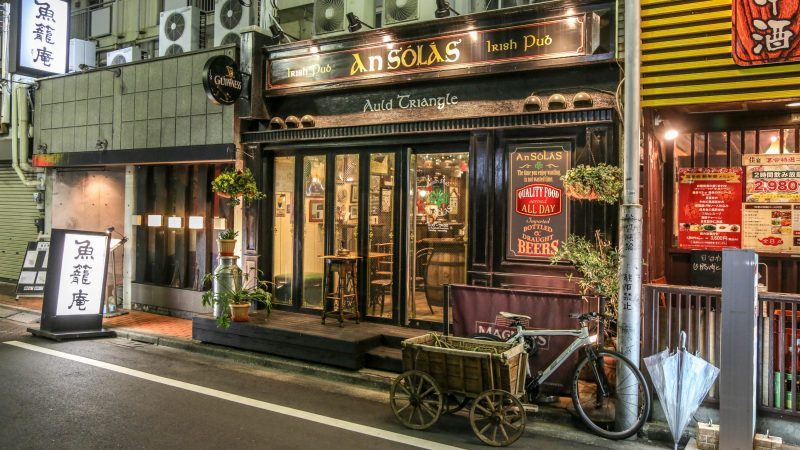 An-Solas-1-800x450 Spend St. Patrick's Day at the Best Irish Pubs in Tokyo