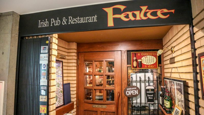 Failte-3-800x450 Spend St. Patrick's Day at the Best Irish Pubs in Tokyo