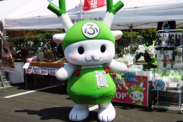 Fukka-chan-600x400 How Well Do You Know Your Japanese Mascots?