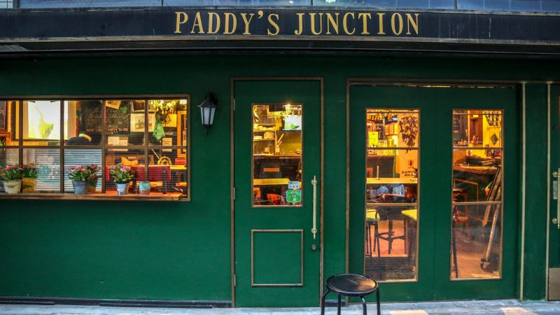 Paddys-Junction-2-800x450 Spend St. Patrick's Day at the Best Irish Pubs in Tokyo