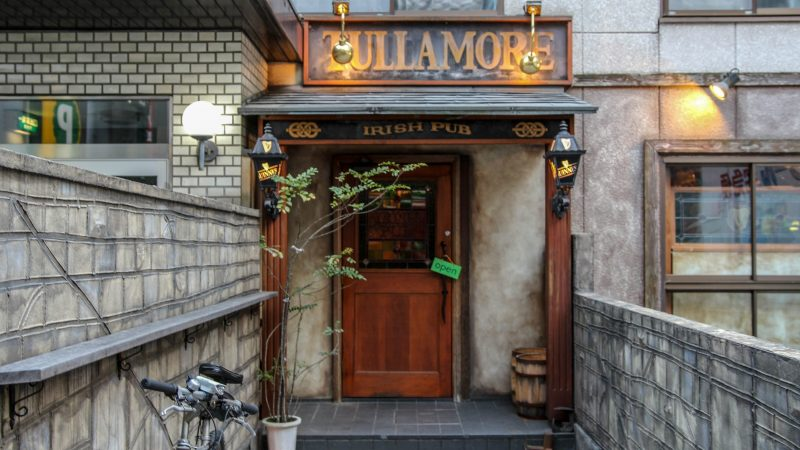 Tullamore-13-800x450 Spend St. Patrick's Day at the Best Irish Pubs in Tokyo