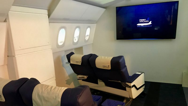 Seating aboard VR flight First Airlines