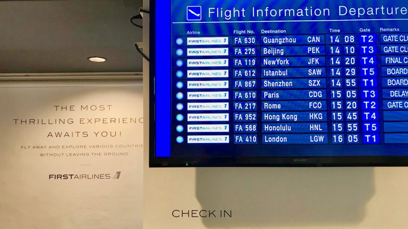 flight departures check in virtual flight entrance