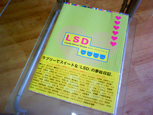 lsd4 The Real Dreams Behind LSD Dream Emulator