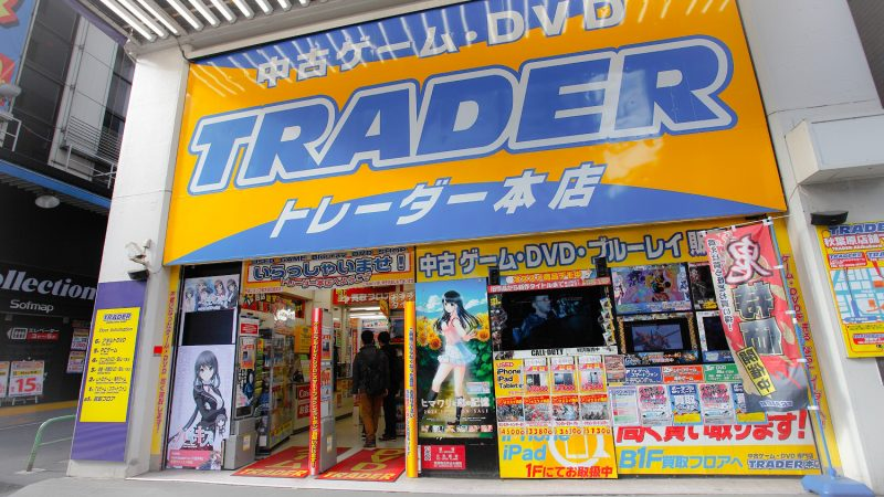 trader-2-800x450 Breaker Japan - Live from Tokyo | Home