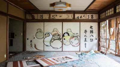 Unsettling Photos from Abandoned Places in Japan