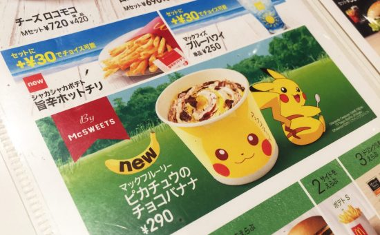 Trying the Pikachu McFlurry in Japan