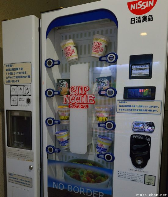 5 Vending Machines Only Found in Japan