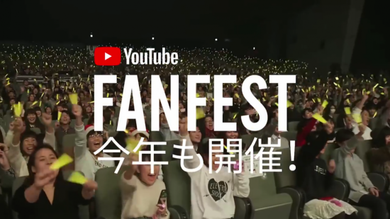 YouTubers and Fans Unite at YouTube FanFest