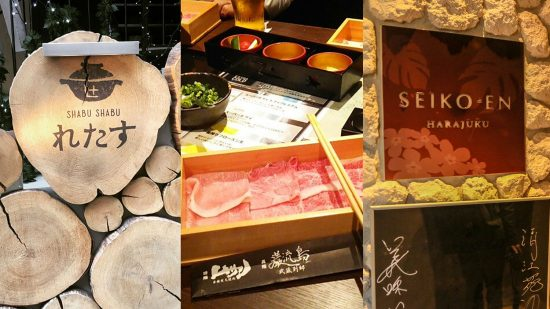 All You Can Tokyo: All the Meat You Can Eat