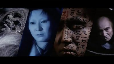 Classic Horror Film Kwaidan is Moody and Surreal